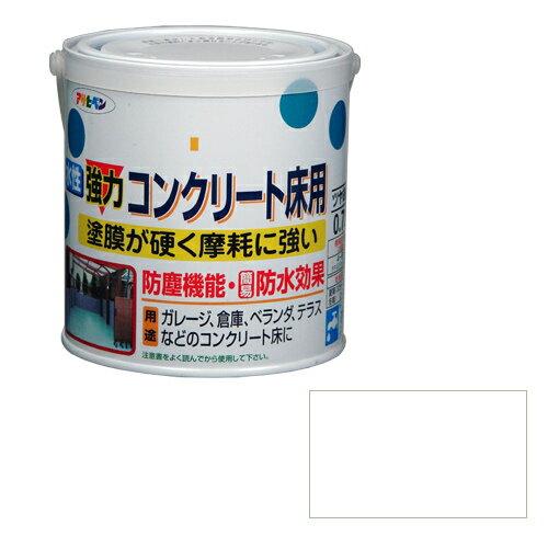 【あす楽対応】アサヒペン水性コンクリート床用0.7Lホワイト