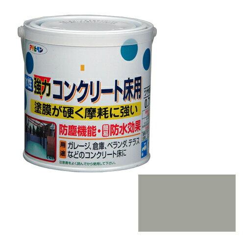 【あす楽対応】アサヒペン水性コンクリート床用0.7Lライトグレー