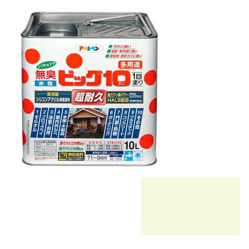 【あす楽対応】アサヒペン水性ビッグ10多用途10L212アイボリー