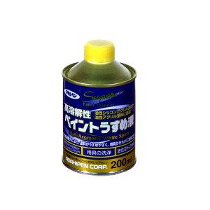【あす楽対応・送料無料】アサヒペン高溶解性ペイントうすめ液200ML