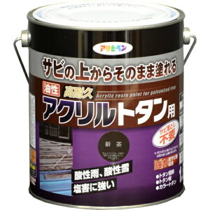 油性高耐久アクリルトタン用 1.6kg