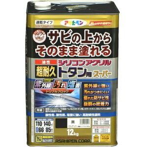 【あす楽対応・送料無料】アサヒペン油性超耐久シリコンアクリルトタン用12KG黒【サビの上からそのまま塗れる】