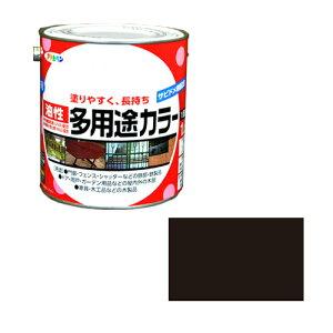 【あす楽対応・送料無料】アサヒペン油性多用途カラー1.6Lツヤ消し黒