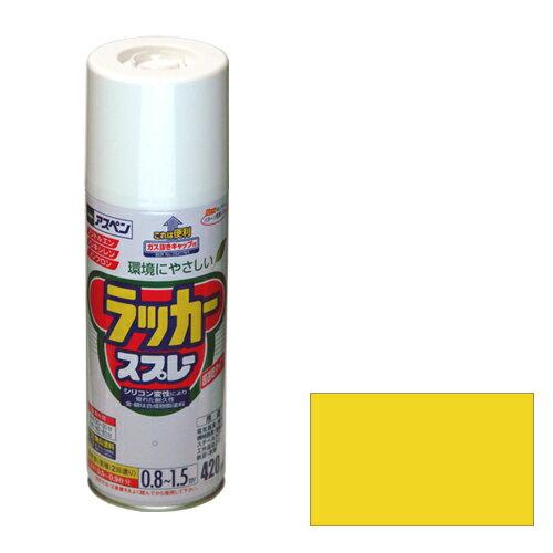【あす楽対応】アサヒペンアスペンラッカースプレー420ML黄色