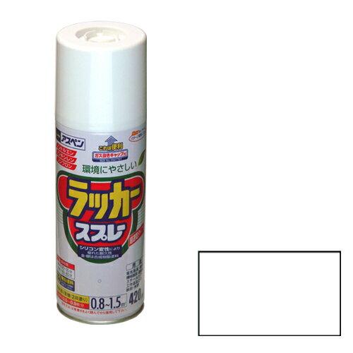 【あす楽対応】アサヒペンアスペンラッカースプレー420MLツヤ消し白