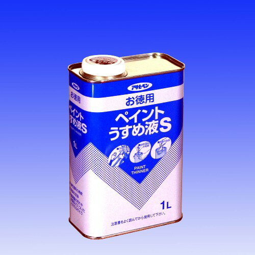 【あす楽対応】アサヒペンお徳用ペイントうすめ液S1L