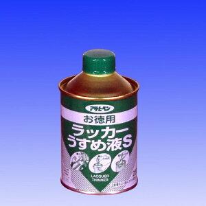 【あす楽対応・送料無料】アサヒペンお徳用ラッカーうすめ液S220ML