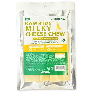 【メール便対応可】クライミング ローハイド ミルキーチーズチュウ M【犬/チーズ/おやつ/】