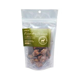 【メール便可】栄養そのまま エゾ鹿肉のフリーズドライ 愛猫用 30g【猫/トッピング/おやつ】