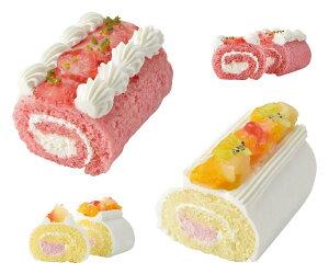 【冷凍商品】国産 ペット用 ミニロールケーキ [フルーツ味・イチゴ味] 【犬/ケーキ/猫/記念日/誕生日】