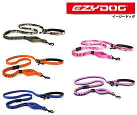 [メール便対応可][腰に巻けるリード] EZY DOG イージードッグ ロードランナー 新色[全5色]【犬/リード/ランニング/散歩/大型犬】