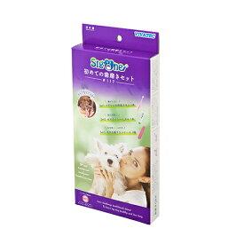 【メール便対応可】シグワン 初めての歯磨きセット 超小型犬用 #117 歯磨き&ゼオライトセット 【犬/猫/歯ブラシ/簡単】