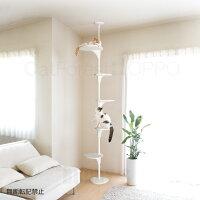 【送料無料】自由自在なキャットタワー[正規品OPPO(オッポ)CatForest(キャットフォレスト)ブラウン【猫キャットタワーおしゃれつっぱり】