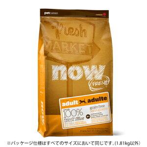 新鮮な食材 ナウフレッシュ グレインフリー アダルト 5.44kg ドッグフード NOW FRESH Grain Free【犬/ドッグフード/】