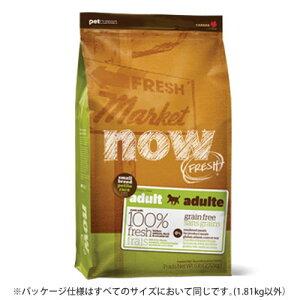 新鮮な食材 ナウフレッシュ グレインフリー スモールブリード アダルト 11.34kg ドッグフード NOW FRESH Grain Free【小型犬/ドッグフード/】