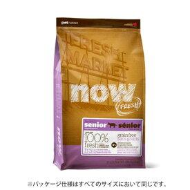 新鮮な食材 ナウフレッシュ グレインフリー シニアキャット&ウェイトマネジメント 3.63kg キャットフード NOW FRESH Grain Free【猫/キャットフード/】
