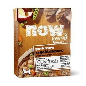 新鮮な食材 ナウフレッシュ テトラパック ポークシチュー 354g ドッグフード NOW FRESH Grain Free【ウェット/ドッグフード/】