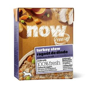 新鮮な食材 ナウフレッシュ テトラパック ターキーシチュー 354g ドッグフード NOW FRESH Grain Free【ウェット/ドッグフード/】