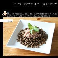 無添加・無着色Schesirシシアドライフードキトンチキン400g総合栄養食【猫/無添加/キャットフード/子猫】