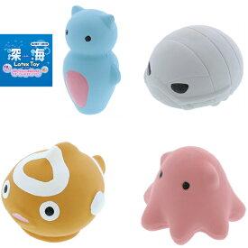 奇妙でかわいい深海生物 アドメイト 深海ラテックストイ 【全4種】【犬/おもちゃ/鳴る/噛む/】