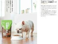 [素材そのままに]ナチュラリーフレッシュターキー&ラビットドッグフード1kg【正規品/穀物フリー/犬】