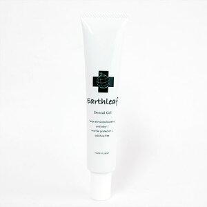 歯磨き用ジェル アースリーフ  デンタルジェル 50g EARTH LEAF 【犬/猫/歯磨き/】