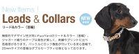 【メール便対応可】ロック機能が付きFuzzYardカラー首輪OKOKSサイズ【犬/首輪/おしゃれ/】