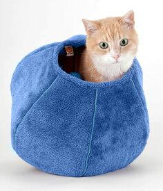 ソフト素材の猫の隠れ家 キャットケイブ CAT CAVE [全2色] ユナイテッドペッツ 【猫/ベッド/部屋/隠れ家】