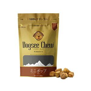 ヒマラヤ産 最高級チーズ ドッグシーチュウ  パミニポップ 100g Dogsee 【犬/おやつ/チーズ】