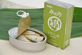 手作りに近い製法 日本のみのり  鰯缶 150g 【猫/犬/国産】
