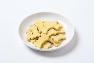 【メール便対応可】無添加 小麦粉不使用 にんじんとかぼちゃカリカリトリーツ 80g【犬/おやつ/無添加/】