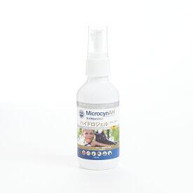 動物の皮膚の健康を維持 マイクロシンAH ハイドロジェルスキンケア 120ml 【犬/猫/アレルギー/かゆみ/アトピー】