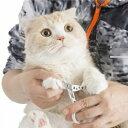 猫用爪切り ストレスなくスパッと切れる猫用爪切り 日本製【猫/爪切り/】