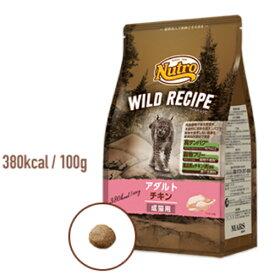 ニュートロ キャット ワイルド レシピ アダルト チキン 成猫用 2kg【猫/餌/穀物フリー】