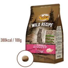 ニュートロ キャット ワイルド レシピ エイジングケア チキン シニア猫用 2kg【猫/餌/穀物フリー】
