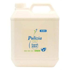 強力な除菌力と消臭力 快適空間除菌水 Pulizia プリジア for ペット 4L 【犬/猫/消臭/除菌/スプレー】