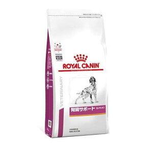 療法食 ロイヤルカナン 犬 腎臓サポート セレクション 1kg ROYAL CANIN【犬/療法食/ドッグフード/】