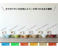 栄養価の高いウエットフードSchesirシシアキャットフードパウチタイプツナ50g【猫/ウェットフード/無添加/オーガニック】
