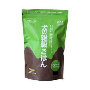 国産 犬の雑穀ごはん アダルト チキン 1.6kg ドッグフード