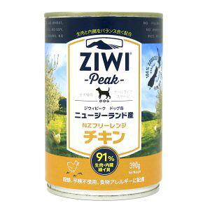 食いつき抜群 ジウィピーク ジウィピーク ドッグ缶 ニュージーランド フリーレンジチキン 390g ZiwiPeak【食いつき/ドッグフード/自然食】