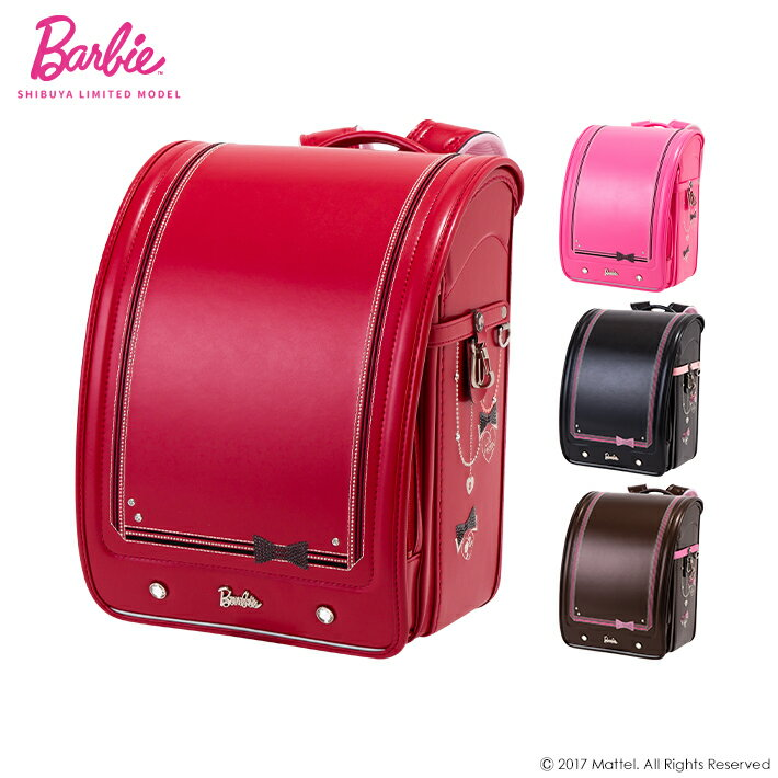 Barbie<バービー>ランドセル <シブヤ限定モデル> 2019年度 全5色 A4フラットファイル対応<キューブ型・スクエア型> MADE IN JAPAN