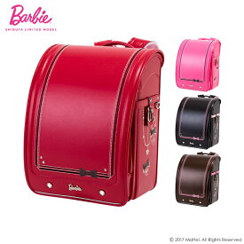 Barbie<バービー>ランドセル <シブヤ限定モデル> 2020年度 全5色 A4フラットファイル対応<キューブ型・スクエア型> MADE IN JAPAN