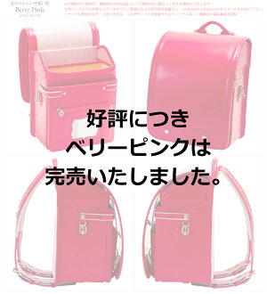 コクヨxあんふぁんランドセル2018年度版シブヤ限定女の子モデル刺繍入り3色展開SBカク-AFG5901[R_C]