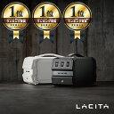 LACITA ポータブル電源 大容量 車中泊 正弦波 エナーボックス 444Wh 120000mAh 400W | ポータブル バッテリー 蓄電器 …