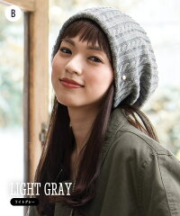 [B]ライトグレー(モデル)