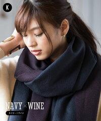 ネイビー×ワイン(モデル)