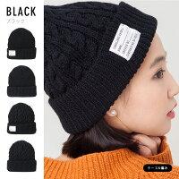 ブラック(モデル)