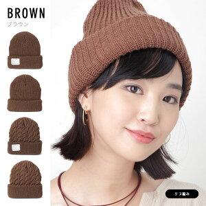 ブラウン(モデル)