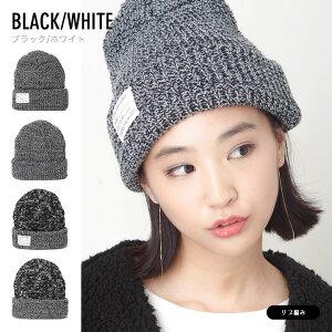 ブラック・ホワイト(モデル)