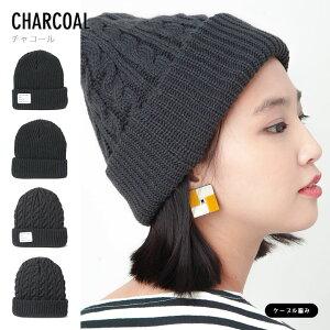 キャバレロニット帽